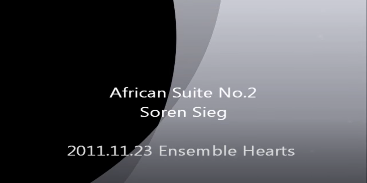 African Suite No.2 /Soren Sieg