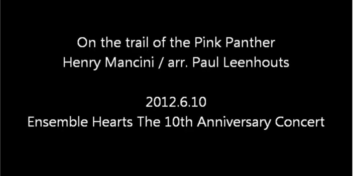 On the trail of the Pink Panther / Henry Mancini / arr. Paul Leenhouts